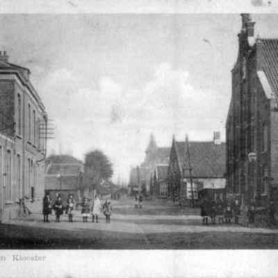 15-kerkstr-postkantoor Oud Waspik - Heemkundekring Op 't Goede Spoor
